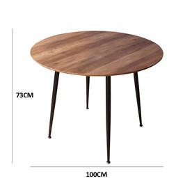 Table à manger ronde NOYER D100cm