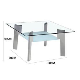 Table basse plateau verre pieds gris