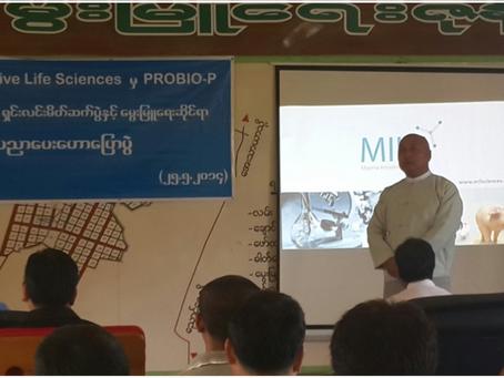 Animal Health Product Launch Seminar