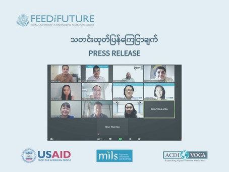 MILS Signs an MoU with Feed The Future Burma Agriculture and Food Systems Development Activity