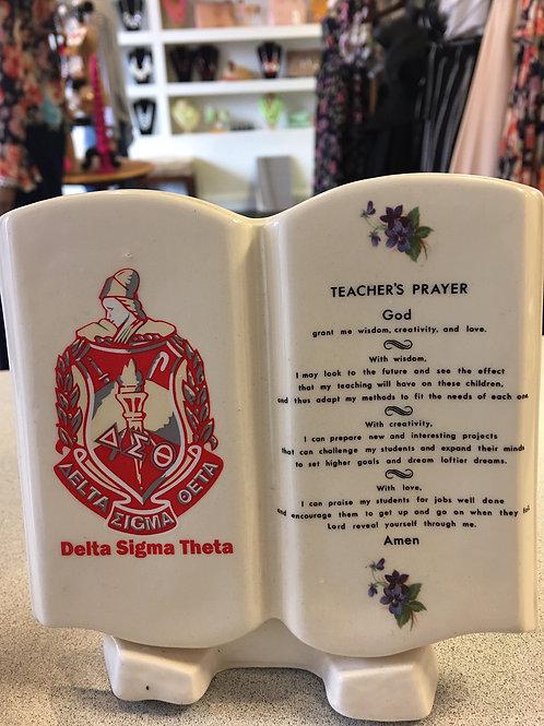 DST Teachers Prayer