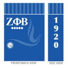 ZPB X-Large Gift Bag