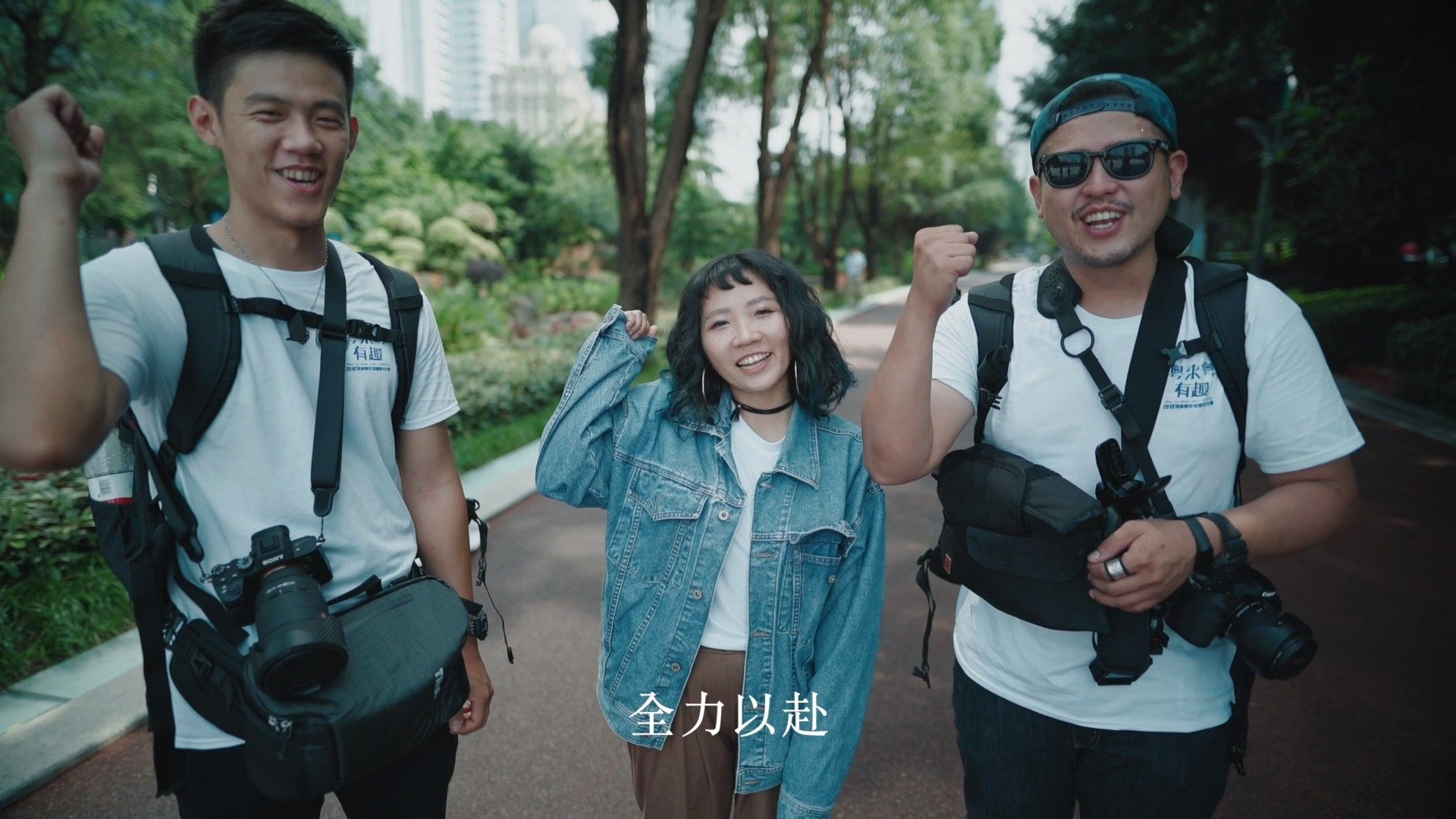 AR1905 / 粵來粵有趣SDE紀錄片