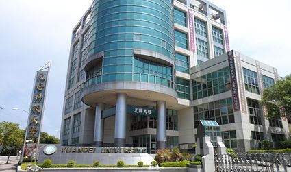Yuanpei_University.JPG