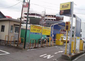 第1駐車場|二宮整形外科皮フ科|横浜|緑区
