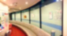 待合室|二宮整形外科皮フ科|横浜|緑区