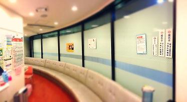 待合室 二宮整形外科皮フ科 横浜 緑区