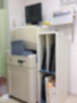 レントゲン|二宮整形外科皮フ科|横浜|緑区