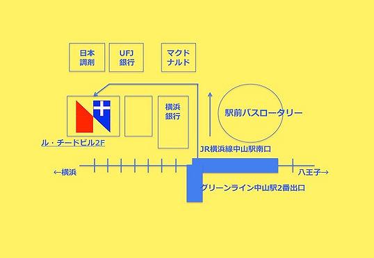 アクセスMAP|二宮整形外科皮フ科|横浜|緑区