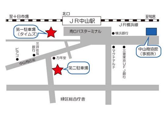 パーキングマップ|二宮整形外科皮フ科|横浜|緑区