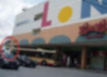 第1駐車場案内|二宮整形外科皮フ科|横浜|緑区