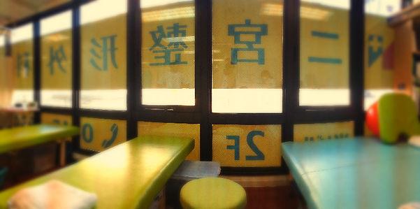 理学療法室|二宮整形外科皮フ科|横浜|緑区