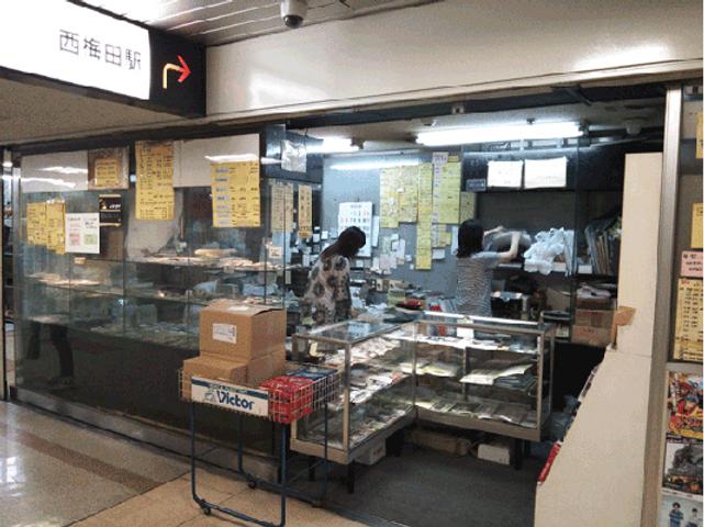 梅田スタンプ店舗