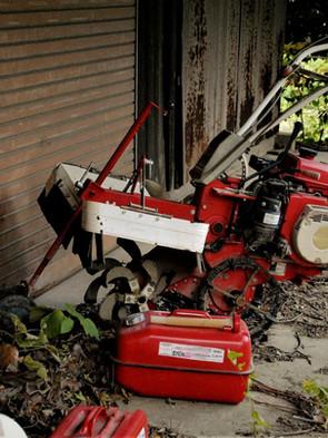 農業用機械の処分