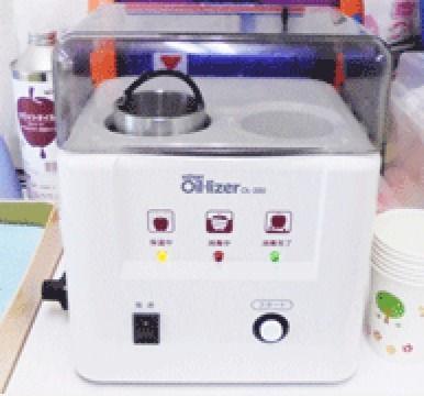 高温オイル殺菌洗浄器
