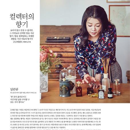 Woman Joongang