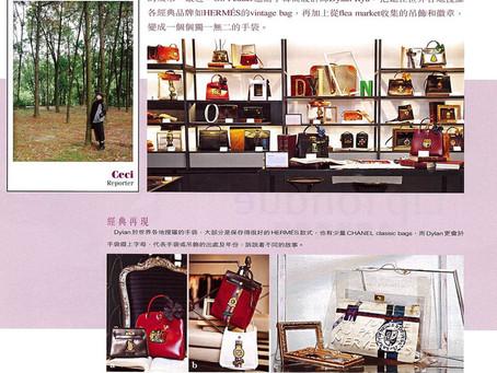 Fashion & Beauty HK