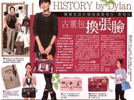 Apple Daily news Taiwan