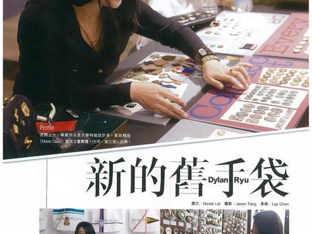 Me Magazine HK