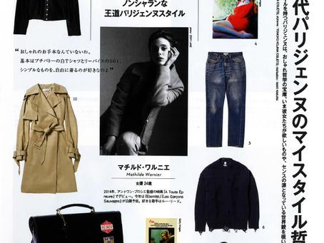 Madame Figaro Japan