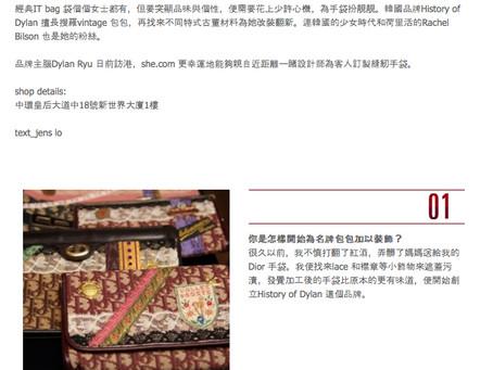 She.com HK