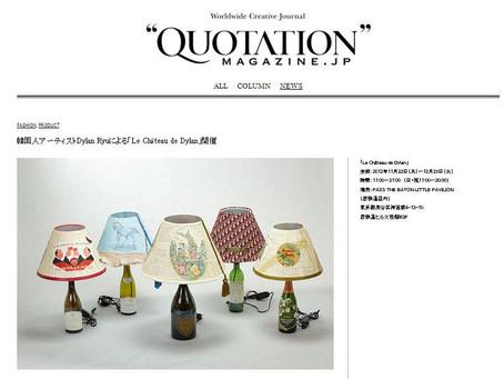 Quotation Magazine Japan