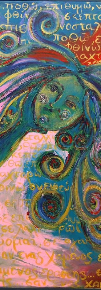 ARTWORK 046.jpg