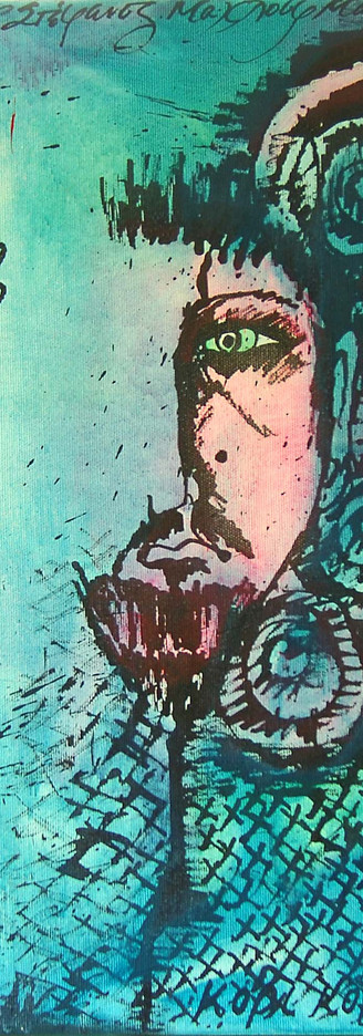 ARTWORK 025.jpg