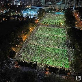 Image 2 - Victoria Park Vigil 2020.jpg