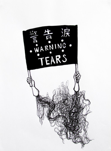 Warning Tears - Bettina Fung