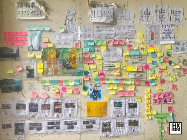 Lennon Wall Guardian - We Are HKers
