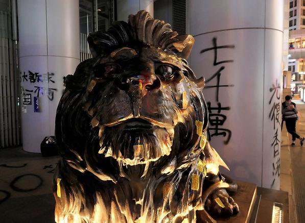 Image 19 - HSBC Lion 1st Jan 2020.jpg