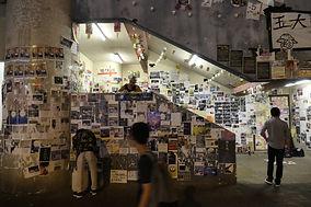 image 14 -Lennon Wall near Sai Wan Ho MT