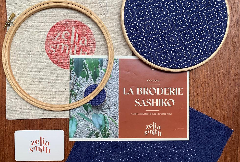 Kit à broder - La broderie Sashiko