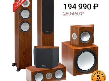 Комплект Monitor Audio Silver Walnut – по специальной цене