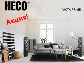HECO Victa Prime по привлекательной цене