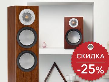 Младшие Monitor Audio серии Silver – по специальной цене