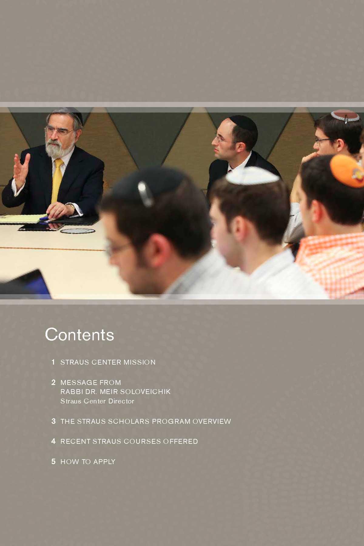 Straus-Scholars-brochure_2