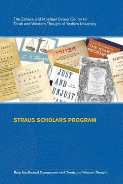 Straus-Scholars-brochure_1