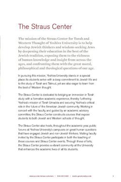 Straus-Scholars-brochure_3
