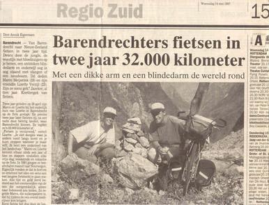 199705-RotterdamsDagblad.jpg