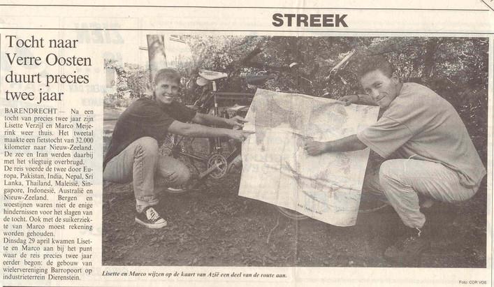 199705 HetZuiden.jpg