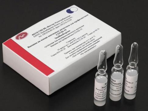 Registran efectos secundarios el 14% de quienes se sometieron a pruebas de la vacunaSputnik V