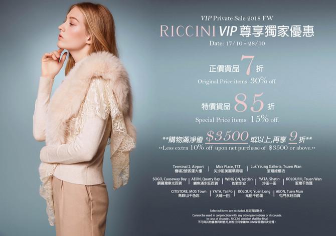 VIP Private Sale 2018FW (17/10-28/10/2018)