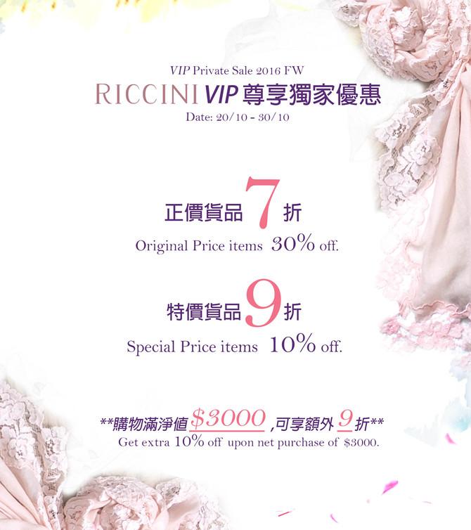 VIP Private Sale 2016 FW (20/10 - 30/10)