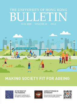HKU Bulletin May 2020 - Cover.jpg