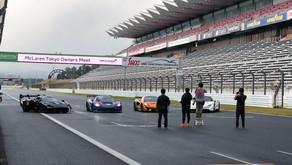 McLaren Tokyo Owners Meet Day