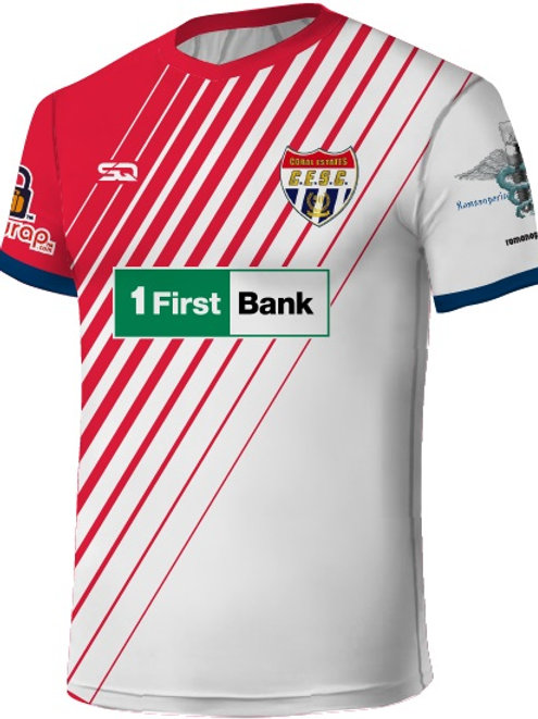 SMUFC 2018 Game Jersey White-Red