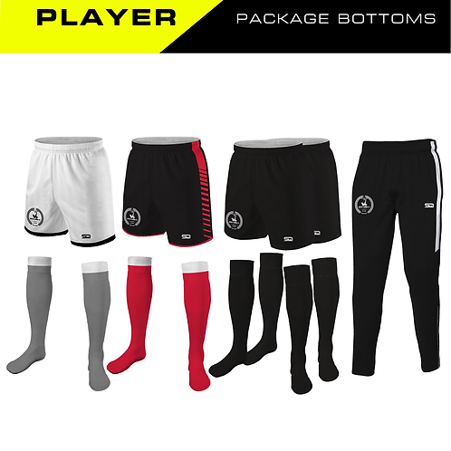 Inter FL Player Package (Bottoms)