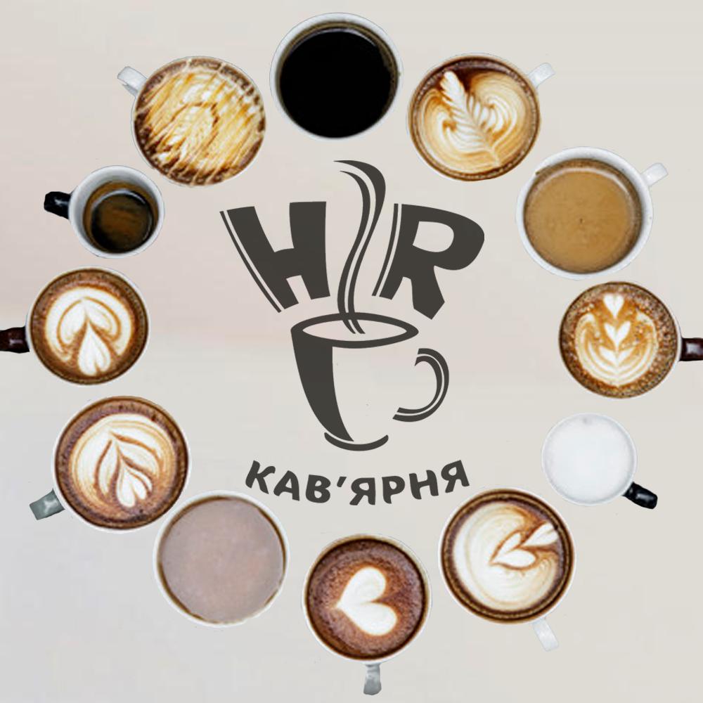 (c) Hr-kavjarnia.com.ua